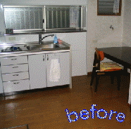 kitchin_before