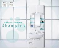 shampine