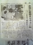 城南新報.jpg